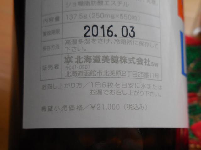 DSCN5677