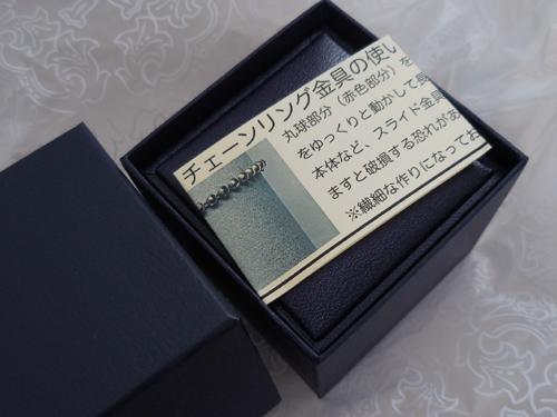 DSCN4971